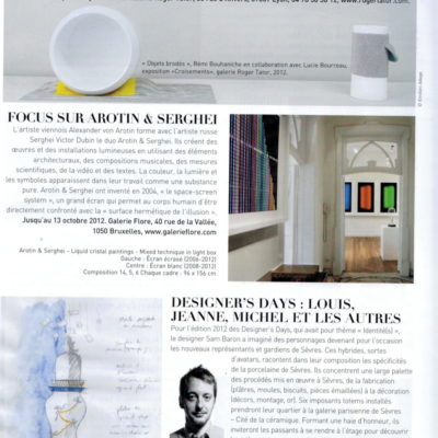 Home Magazine — July 2012